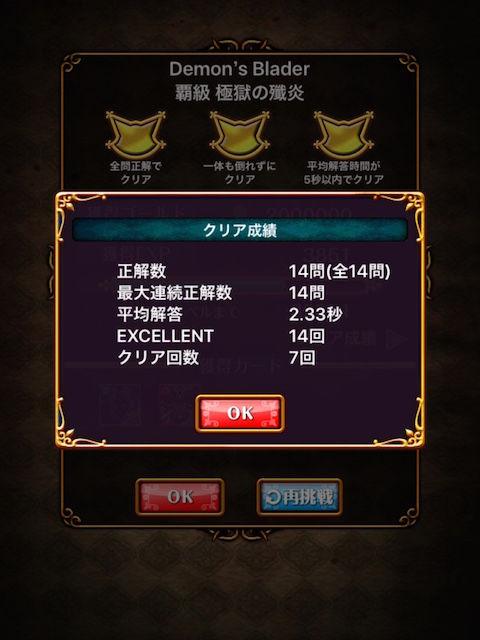 thumb_IMG_4296_1024