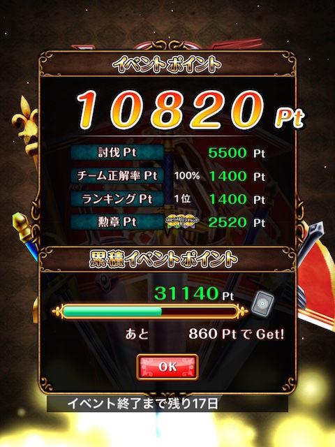 thumb_IMG_0017_1024
