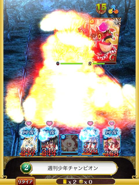 zetsumu-boss-3