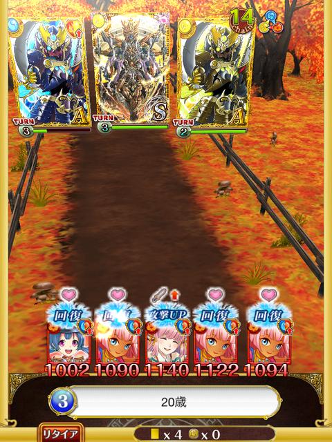 syura-boss-3