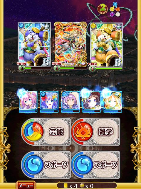 IMG_7652