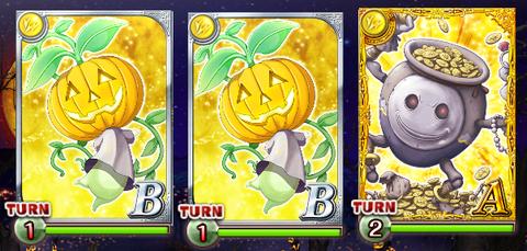 halloween-fuma-douchu-2