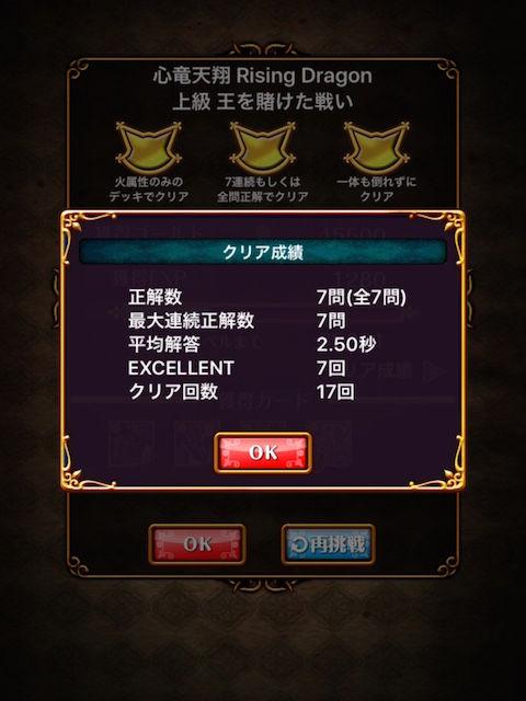 thumb_IMG_6551_1024
