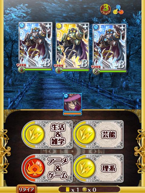 syokyu-douchu-3