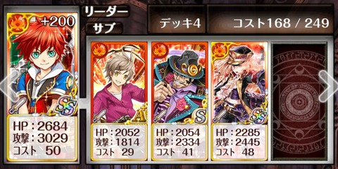 deck-2