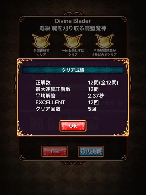 thumb_IMG_4346_1024