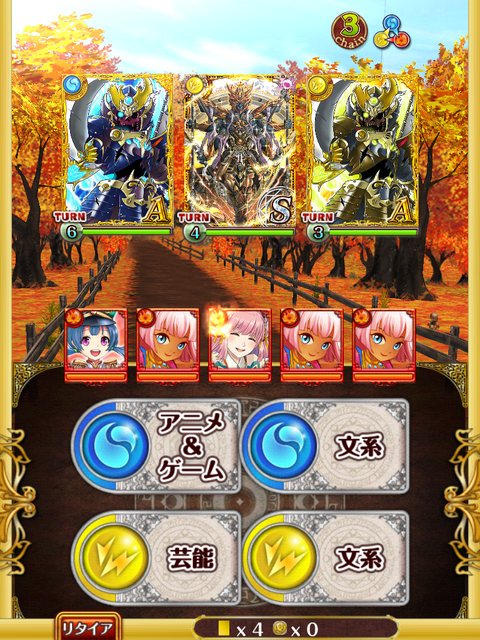 syura-boss-1