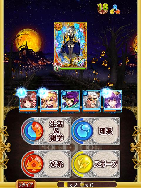 boss-2-3