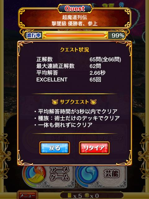 IMG_7495