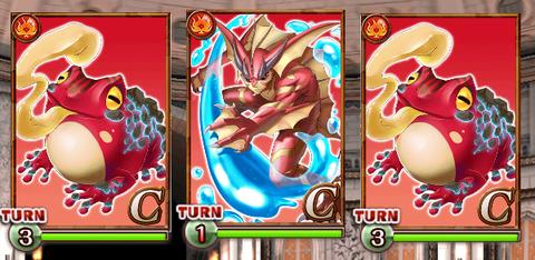 tournament-4th-douchu-3