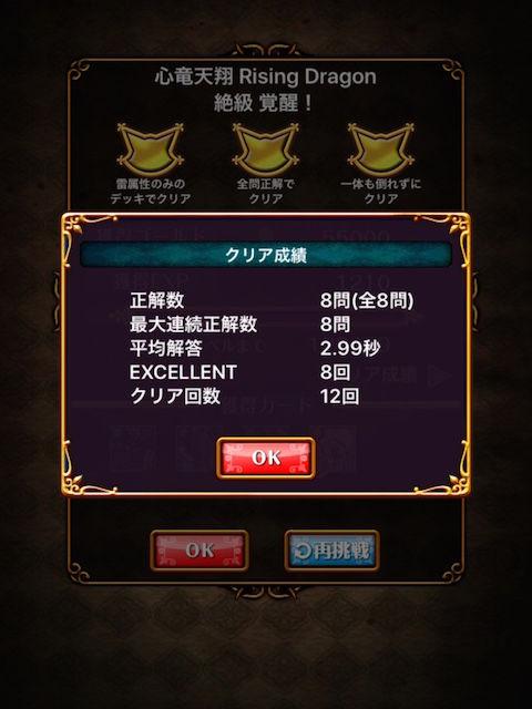 thumb_IMG_6476_1024