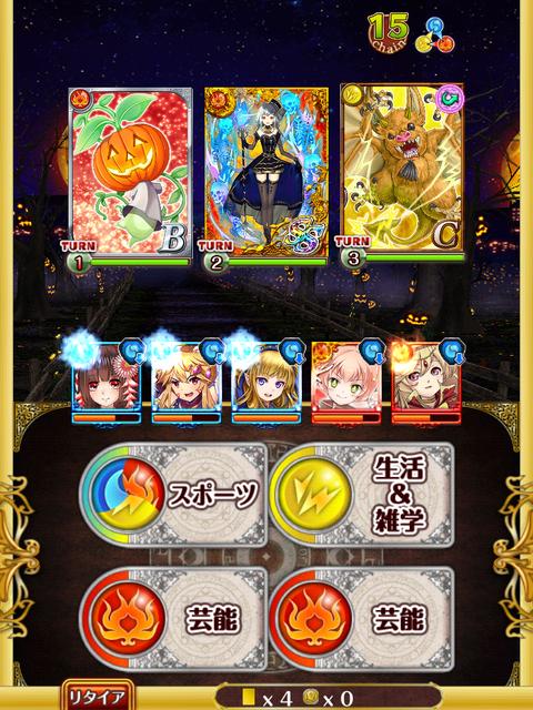 boss-1-1