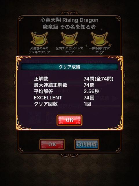 thumb_IMG_6454_1024