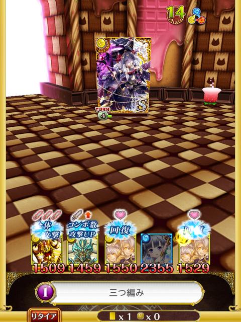 ensen-2-boss-1