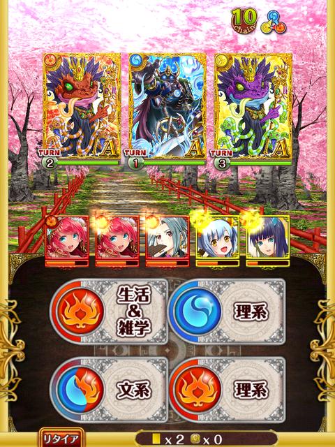 zetsuyou-4