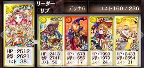 deck-3