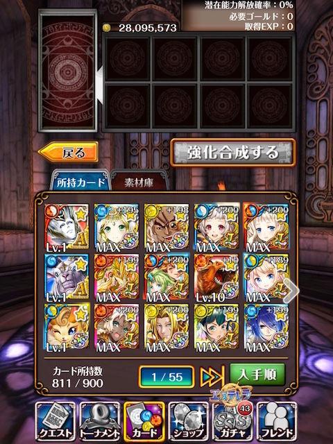 thumb_IMG_6799_1024