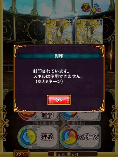 IMG_1588