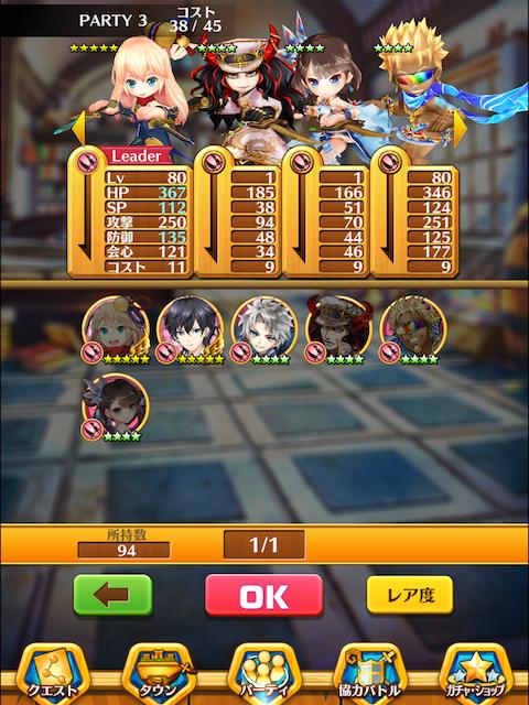 IMG_4889