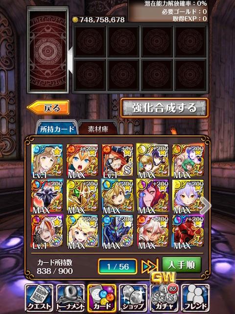 thumb_IMG_4710_1024