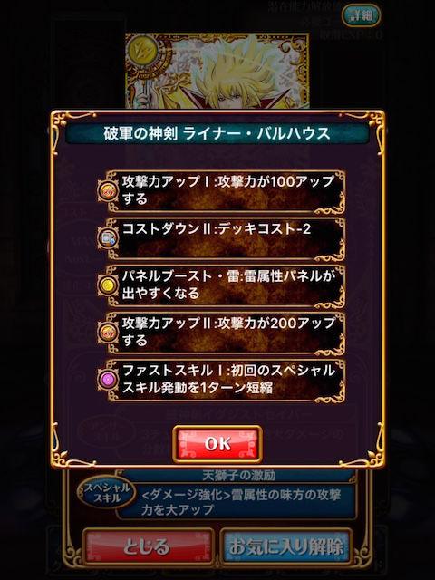 thumb_IMG_0109_1024