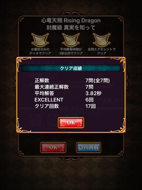 thumb_IMG_6550_1024