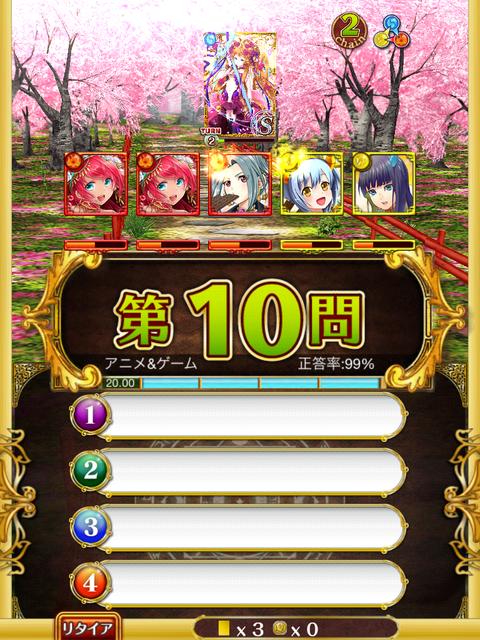 zetsuyou-finish