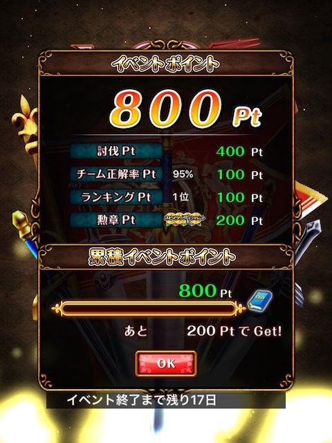 thumb_IMG_9988_1024