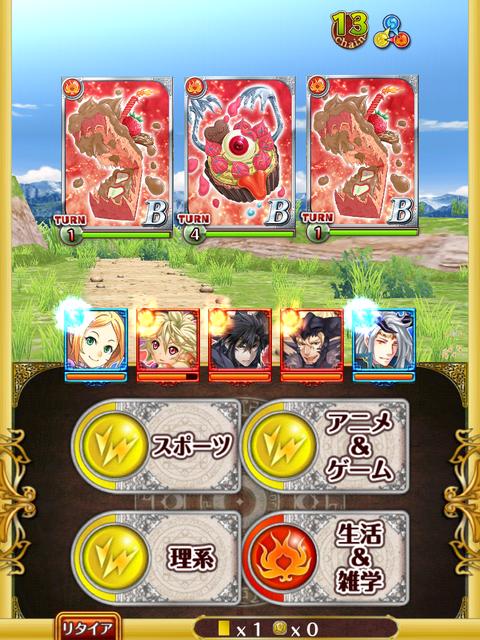 syokyu-boss-1