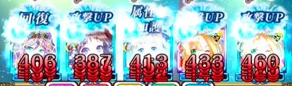 2-5人4連撃