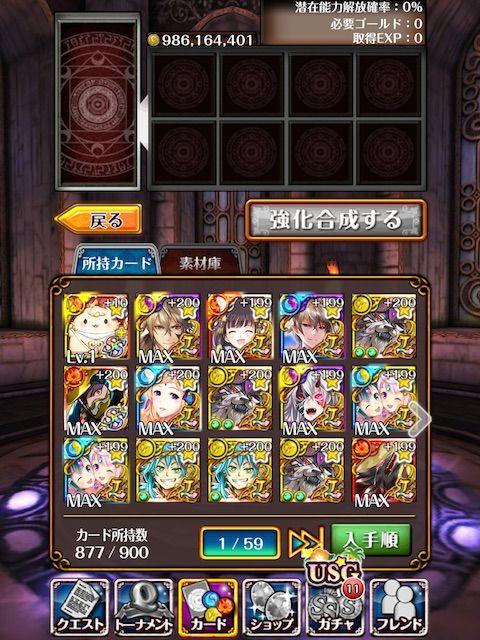IMG_9199