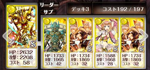 sion-13-deck-4