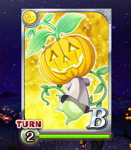 halloween-jyoukyu-douchu-3
