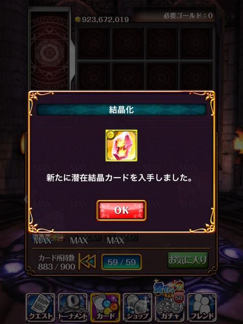 thumb_IMG_3688_1024