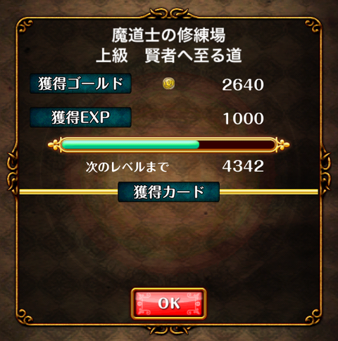 doyou-result
