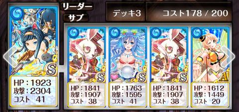 sion-14-deck-4