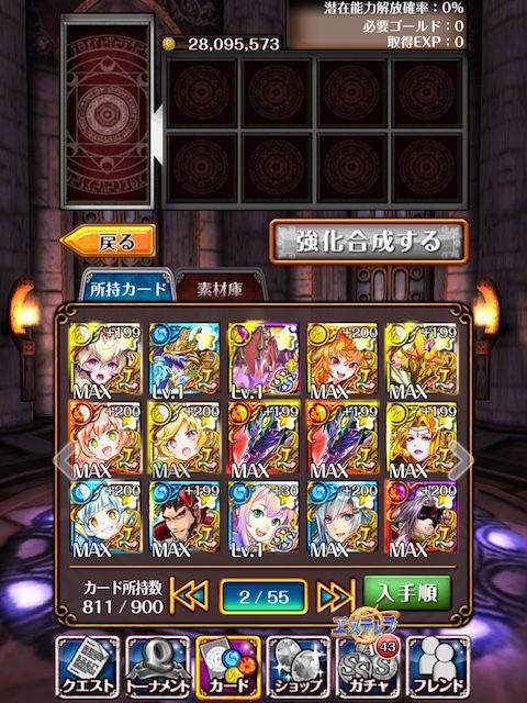 thumb_IMG_6800_1024