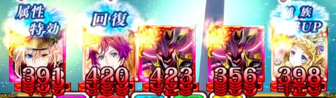 3-5体×5連撃