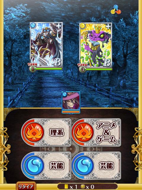 syokyu-douchu-2