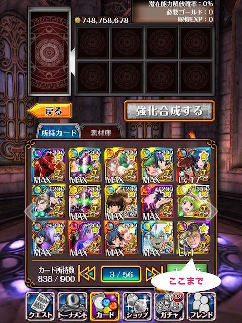thumb_IMG_4712_1024