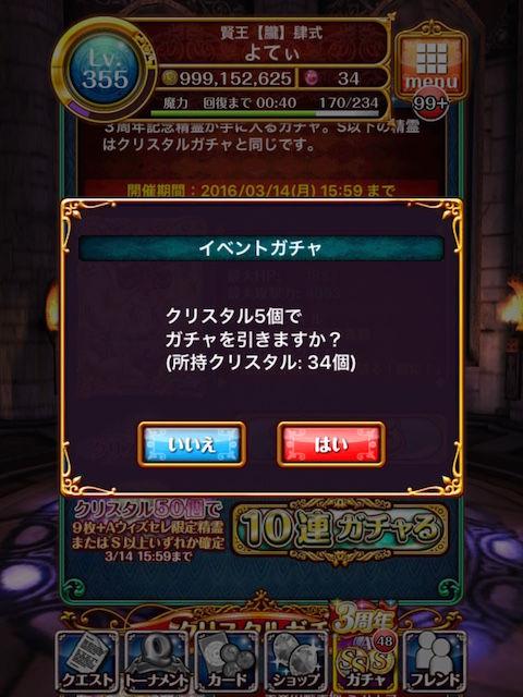 thumb_IMG_1679_1024