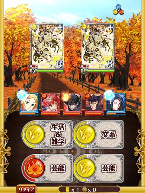 toukoden-syokyu-boss-1