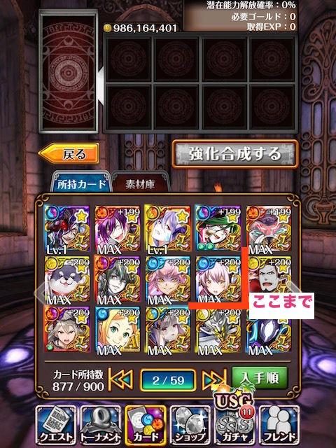 IMG_9200