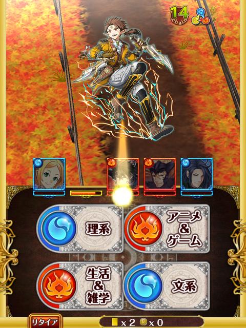 toukoden-tyukyu-boss-7