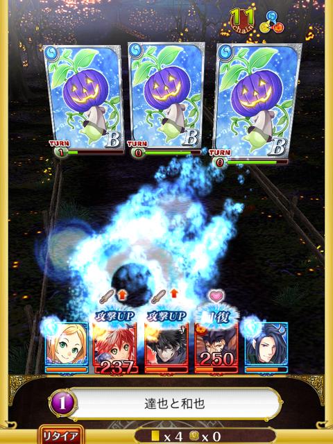 halloween-syokyu-boss-3