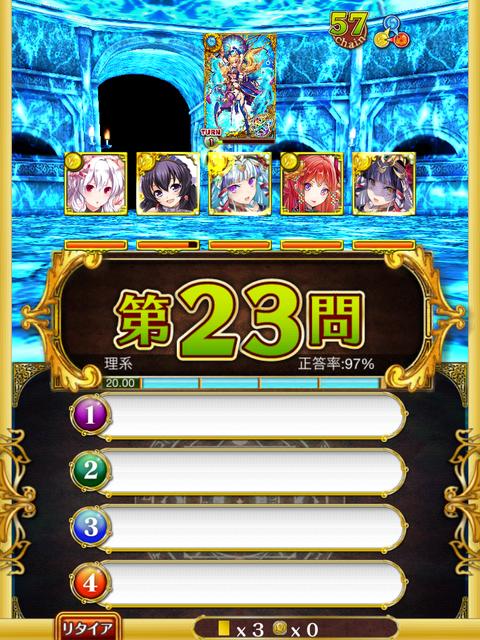 boss-3