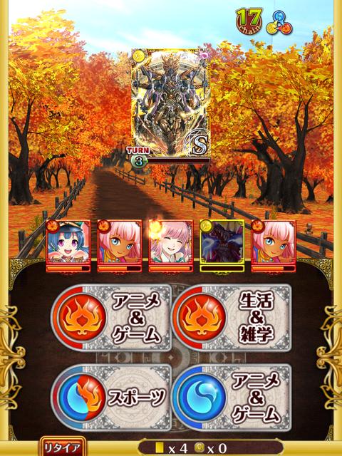 syura-boss-6