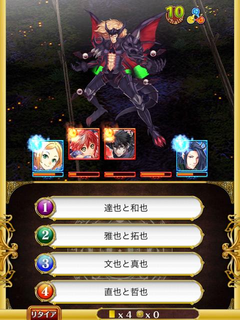 halloween-syokyu-boss-2