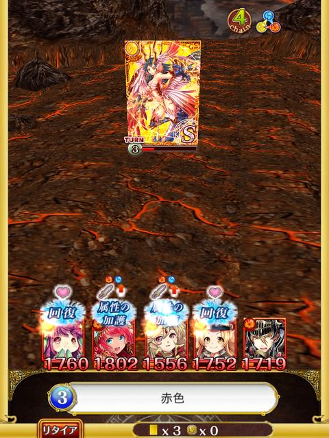 zetsuen-boss-2