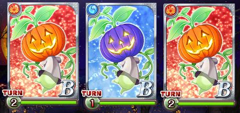 halloween-fuma-douchu-4